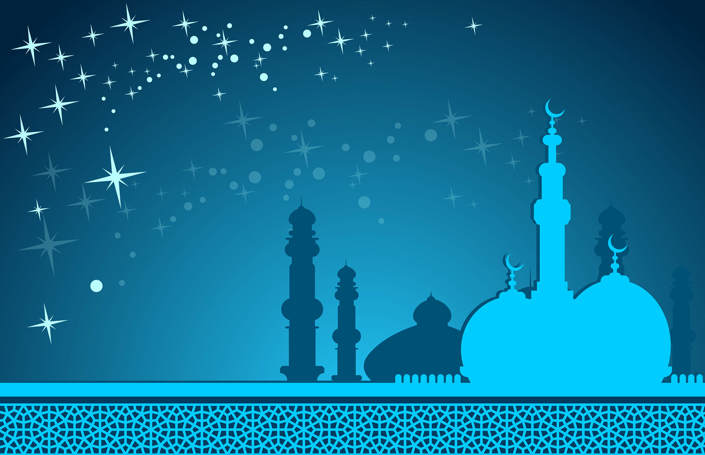 Eid Mubarak! | What's New @ HHSL