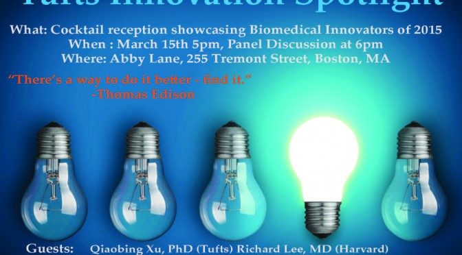 Tufts Innovation Spotlight – March 15, 2016