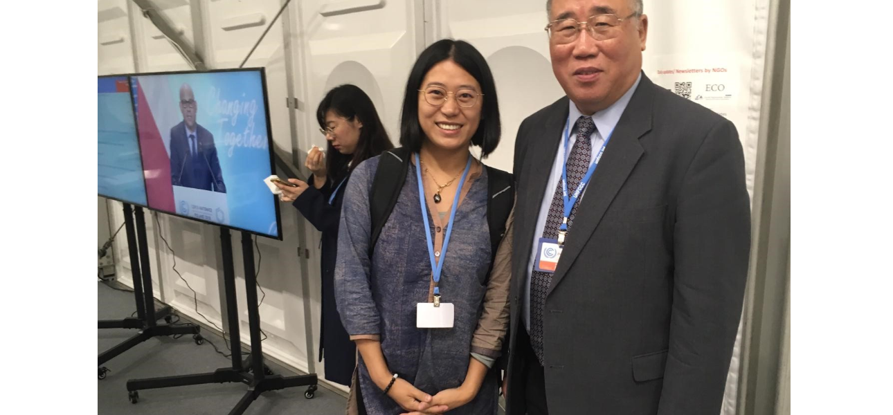 IERP Pre-doctoral Fellow Meets with Minister Xie Zhenhua