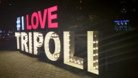 I Love Tripoli Sign