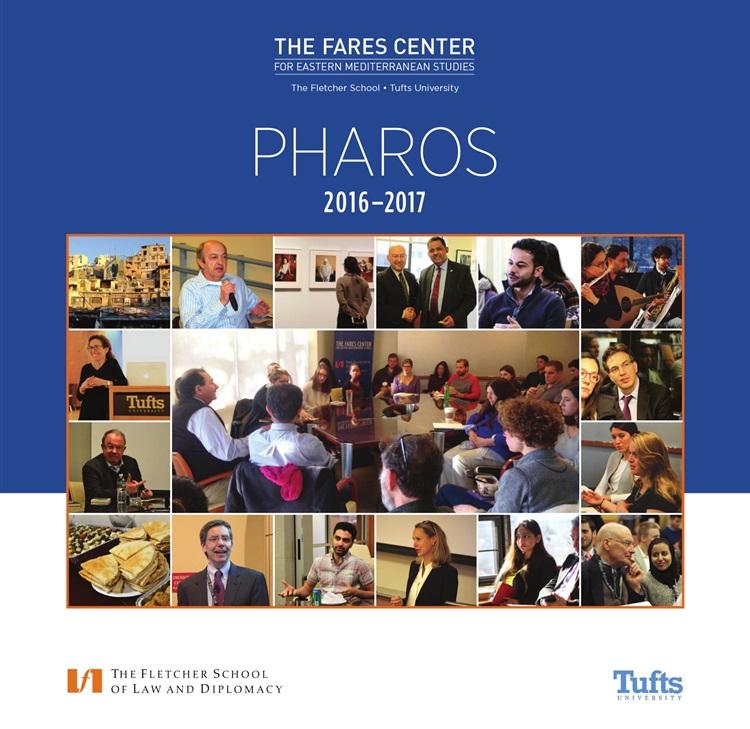 2016-2017 Pharos