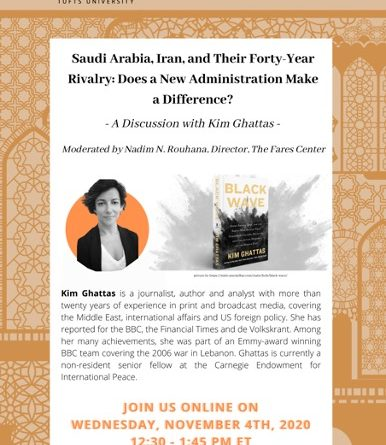 Saudi Arabia, Iran, and their Forty-Year Rivalry: Does a New Administration Make a Difference?