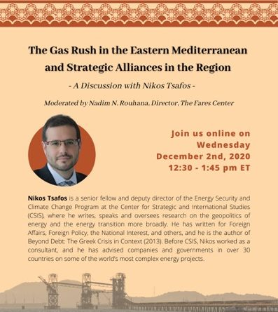 The Gas Rush in the Eastern Mediterannean and Strategic Alliances in the Region
