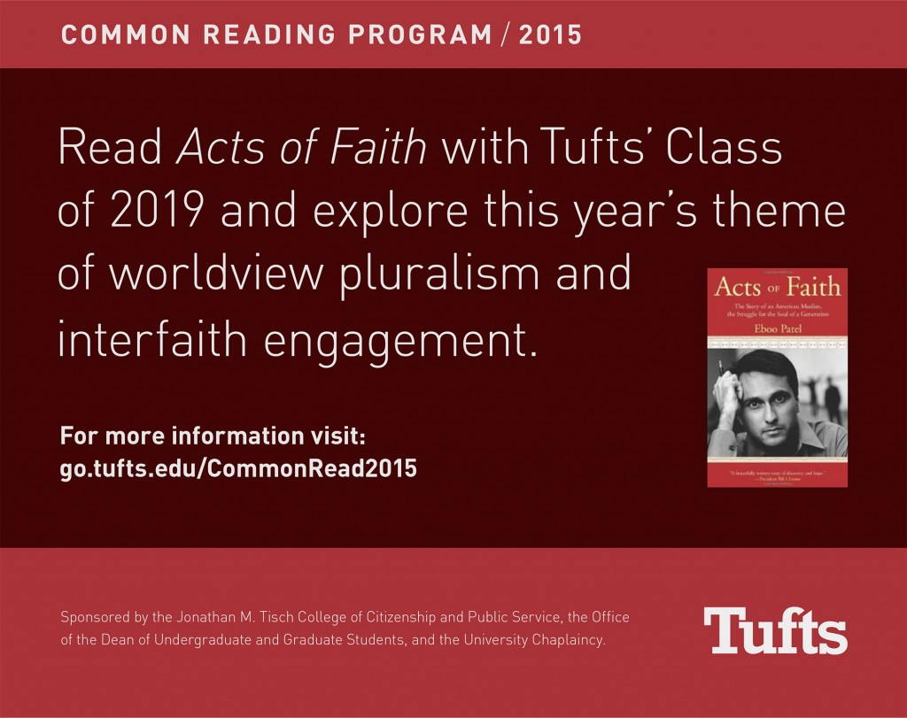 Tufts Common Read 2015_Banner 21