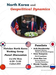 Fletcher DPRK working group flyer