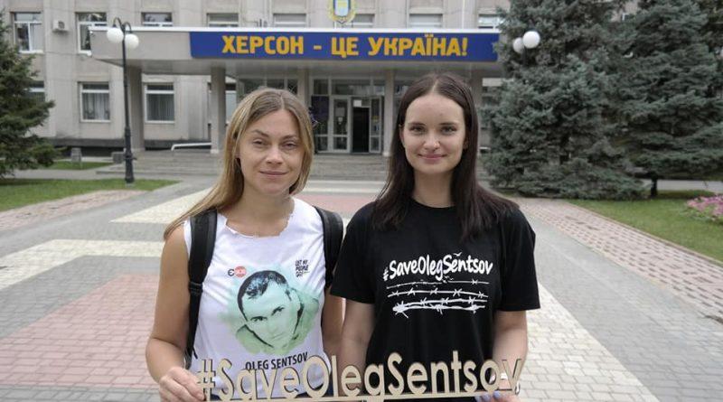 Lisa Oleg Sentsov campaign