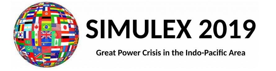 SIMULEX logo
