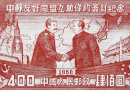 Professor Chris Miller Discusses Russian Perspectives On China's Rise
