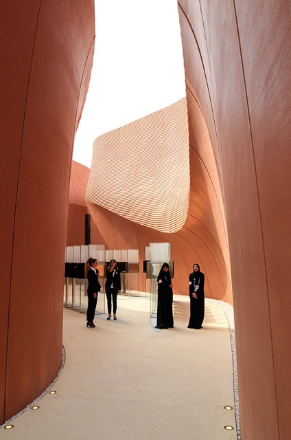 Entrance to the UAE exhibit at Expo Milano 2015