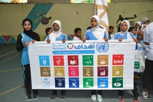 Poster of Sustainable Development Goals