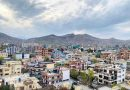 Searching for Smugglers in Kabul, A Recollection