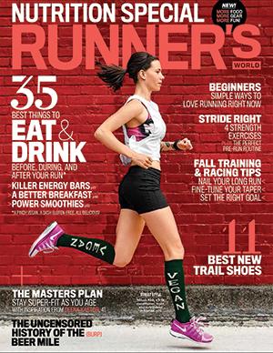 300Wmicah runner cover