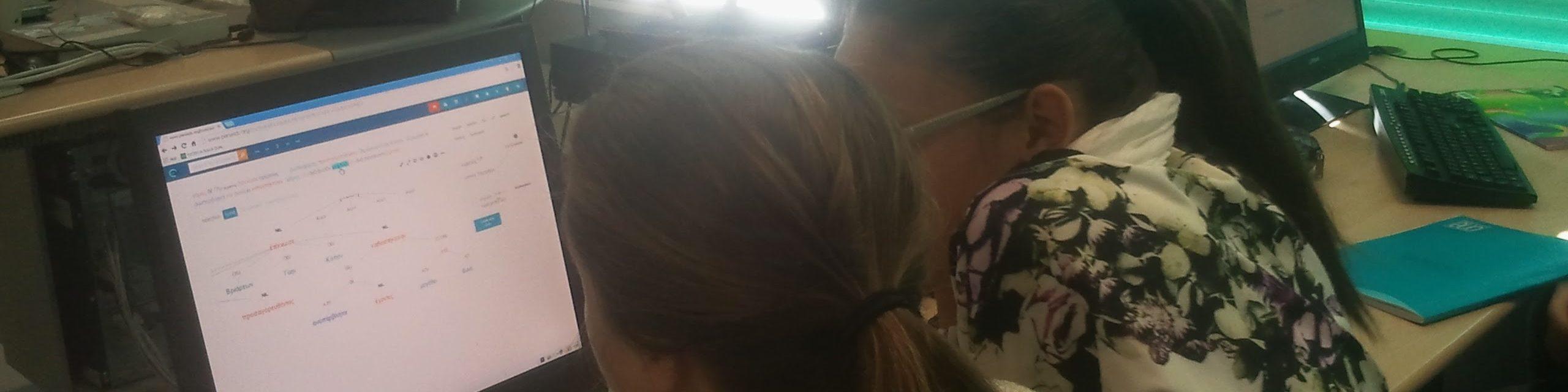 Liceo Classico Socrate, Bari (website: http://www.liceosocratebari.gov.it/). Manager: Prof. Dr. Santa Ciriello  - Supervising Teacher: Prof. Dr. Alessia Pitagora  - Students participating: Cristina Gaudio, Adriana Putignano, Mariacarolina Dell'Isola, Graziana Saliani, Francesca Ritrovato, Luciano Cesari, Mattia Pittig, Serena Schiavone, Flavia Fucilli, Giulia Liotta, Letizia D'Abbicco, Flavia Moccia, Mariachiara Chiarappa, Giovanna Lapresa, Federica Di Cecco, Davide Mariani, Francesco Barone, Sara Risola