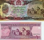 Afghan money