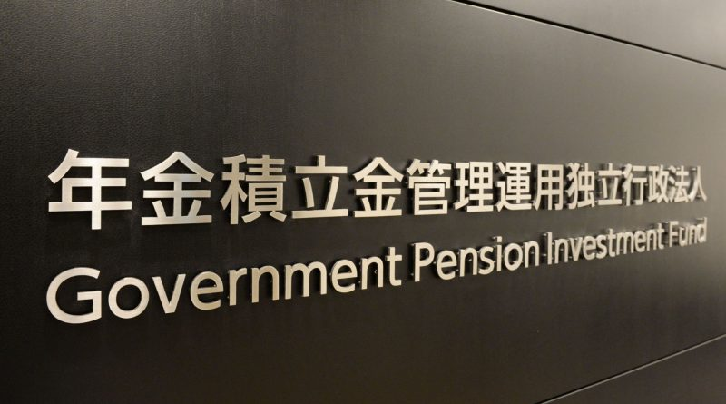The World's Largest Pension Fund Extends its Commitment to Gender Diversity