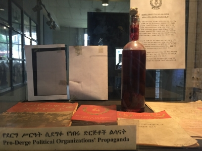 Bottle of 'Blood' Thrown by Mengistu, inaugurating the Red Terror (RTMMM)