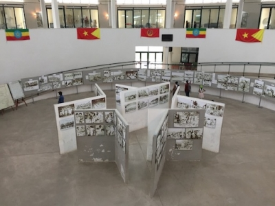 Center of the Museum (Tigray Martyrs Memorial Museum and Monument)